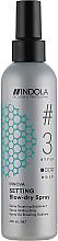 Voňavky, Parfémy, kozmetika Sprej na rýchle schnutie vlasov - Indola Innova Setting Blow-dry Spray