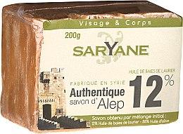 Voňavky, Parfémy, kozmetika Mydlo - Saryane Authentique Savon DAlep 12%