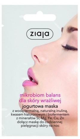 Maska pre citlivú pokožku tváre - Ziaja Microbiom Cream Face Mask — Obrázky N1