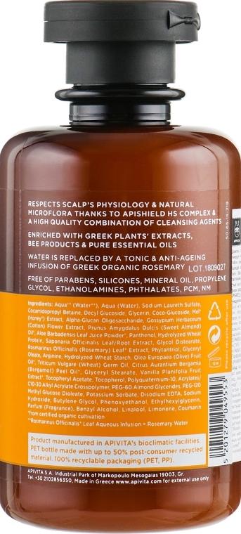 Obnovujúci a vyživujúci šampón s olivovým olejom a medom - Apivita Nourish And Repair Shampoo With Olive And Honey — Obrázky N2