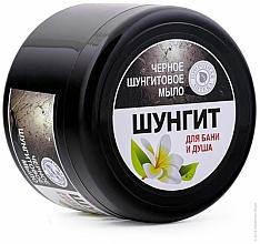 Voňavky, Parfémy, kozmetika Husté čierne šungitové mydlo - Fratti NV Shungite