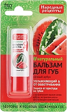 """Voňavky, Parfémy, kozmetika Balzam na pery """"Šťavnatý melón"""" - Fito Kozmetic Ľudové recepty"""