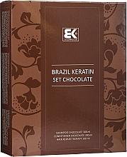 Voňavky, Parfémy, kozmetika Sada - Brazil Keratin Intensive Repair Chocolate (shm/300ml + cond/300ml + serum/100ml)
