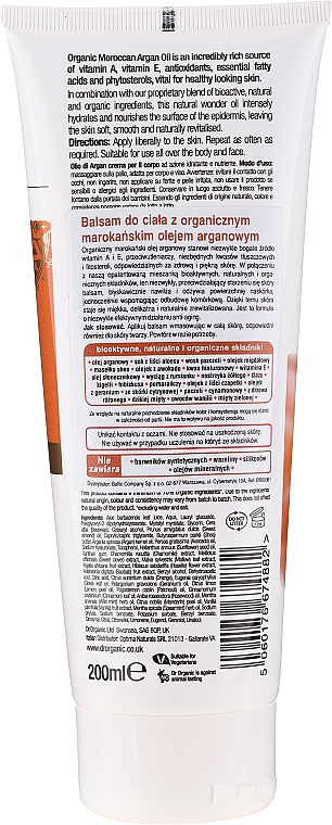 Lotion na telo s arganovým olejom - Dr. Organic Bioactive Skincare Organic Moroccan Argan Oil Skin Lotion — Obrázky N2