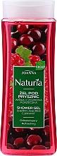 """Voňavky, Parfémy, kozmetika Sprchový gél """"Višňa a ríbezle"""" - Joanna Naturia Cherry and Red Currant Shower Gel"""