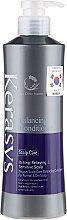 """Voňavky, Parfémy, kozmetika Kondicionér na vlasy """"Liečba pokožky hlavy"""" - KeraSys Hair Clinic System Conditioner"""