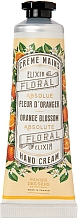 """Voňavky, Parfémy, kozmetika Krém na ruky """"Pomarančový kvet"""" - Panier Des Sens Orange Blossom Heand Cream"""
