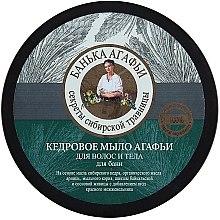 """Voňavky, Parfémy, kozmetika Cedrové mydlo Agafi """"Pre vlasy a telo"""" - Recepty babičky Agafy Kúpeľná Agafy"""
