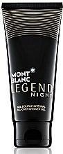 Voňavky, Parfémy, kozmetika Montblanc Legend Night - Sprchový gél