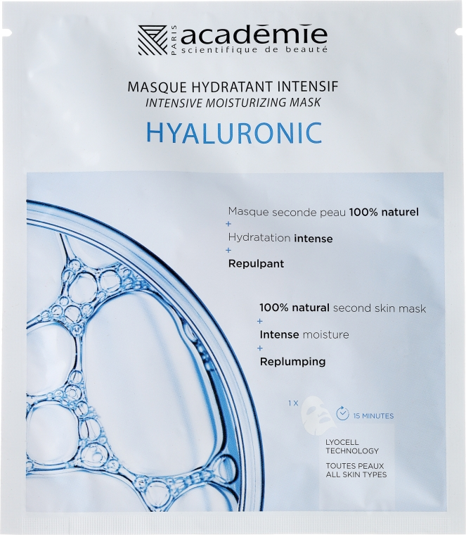 Intenzívna hydratačná maska s kyselinou hyalurónovou - Academie Hydratant Intensif Masque — Obrázky N1