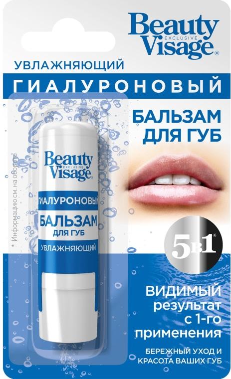Hyalurónový balzam na pery - Fitokosmetik Beauty Visage