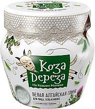 """Voňavky, Parfémy, kozmetika Hlina na tvár a telo """"Altajská"""" - Fito Cosmetics Kozá Dereza"""