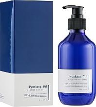 Voňavky, Parfémy, kozmetika Profesionálne hydratačné emulzné mlieko s výťažkom zo zimolezu - Pyunkang Yul Ato Lotion Blue Label