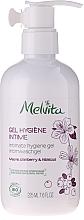 Voňavky, Parfémy, kozmetika Gél na intímnu hygienu - Melvita Body Care Intimate Hygeine Gel