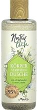 Voňavky, Parfémy, kozmetika Sprchový gél s extraktom z exotickej verbeny - Evita Naturlich Litsea Cubeba Shower Gel