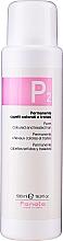 Voňavky, Parfémy, kozmetika Permanent pre farbené a poškodené vlasy - Fanola P2 Perm Kit for Coloured and Treated Hair