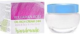 Voňavky, Parfémy, kozmetika Krém s olejom bulharskej ruže - Hristina Cosmetics Handmade Bulgarian Rose Oil Rich Cream 24H