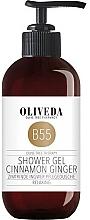 """Voňavky, Parfémy, kozmetika Sprchový gél """"Škorica a zázvor"""" - Oliveda B55 Shower Gel Cinnamon Ginger"""