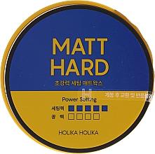Voňavky, Parfémy, kozmetika Matný vosk na vlasový styling - Holika Holika Biotin Style Care Ultra Holding Matt Wax
