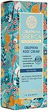 """Voňavky, Parfémy, kozmetika Krém rakytníkový na nohy """"Výživný"""" - Natura Siberica"""
