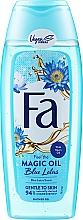 Voňavky, Parfémy, kozmetika Sprchový gél - Fa Magic Oil Blue Lotus Scent Shower Gel