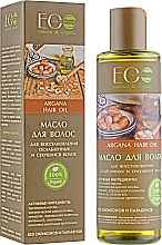 Voňavky, Parfémy, kozmetika Arganový olej na obnovu oslabených a rozštiepených koncov - ECO Laboratorie Argana Hair Oil