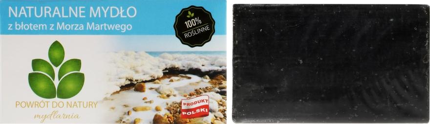 "Prírodné mydlo ""Bahno z Mŕtveho mora"" - Powrot do Natury Natural Soap with Mud from the Dead Sea — Obrázky N1"
