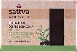 Voňavky, Parfémy, kozmetika Mydlo na telo - Sattva Ayurveda Green Tea & Coffee Body Soap