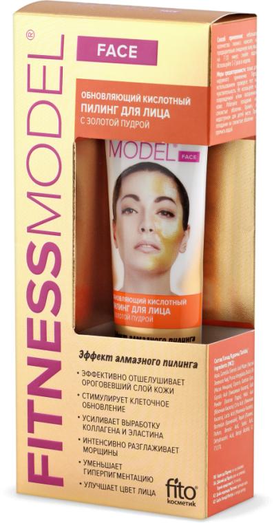 Kyselinový regeneračný peeling na tvár - Fito Cosmetic Fitness Model