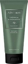 Voňavky, Parfémy, kozmetika Allvernum Cardamom & Sandalwood - Parfumovaný sprchový gél