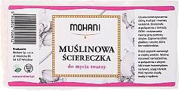 Voňavky, Parfémy, kozmetika Muslinová vložka na čistenie tváre - Mohani