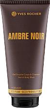 Voňavky, Parfémy, kozmetika Yves Rocher Ambre Noir - Sprchový gél