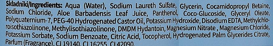 Hydratačný lotion do kúpeľa a sprchy - Farmona Biomea Moisturizing And Shower Gel — Obrázky N2