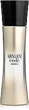 Voňavky, Parfémy, kozmetika Giorgio Armani Code Absolu - Parfumovaná voda