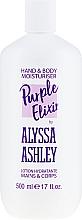 Mlieko pre telo - Alyssa Ashley Purple Elixir  — Obrázky N1