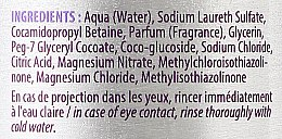 Sprchový gél levanduľa - Ma Provence Shower Gel Lavender — Obrázky N3