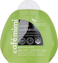 """Voňavky, Parfémy, kozmetika Keratínová maska na vlasy """"Obnovenie, lesk a hladkosť vlasov"""" - Cafe Mimi Keratin Hair Mask"""