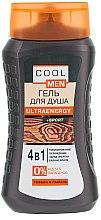 Voňavky, Parfémy, kozmetika Sprchový gél - Cool Men Ultraenergy + Sport