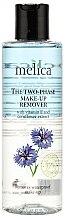 Voňavky, Parfémy, kozmetika Prostriedok pre odstranenia make-upu s vitamínom E a extraktom nevädze - Melica Organic The Two Phase Make-Up Remover