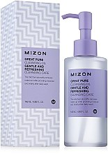 Voňavky, Parfémy, kozmetika Hydrofilný čistiaci olej s rastlinnými olejmi - Mizon Great Pure Cleansing Oil