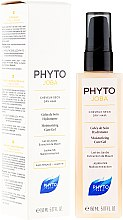 Voňavky, Parfémy, kozmetika Hydratačný gél pre starostlivosť o vlasy - Phyto Phyto Joba Moisturizing Care Gel