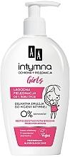 Voňavky, Parfémy, kozmetika Emulzia pre intímnu hygienu - AA Baby Girl Emulsion