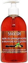 Voňavky, Parfémy, kozmetika Mydlo na nohy náchylných k plesňovej infekcie - BingoSpa Soap Feet