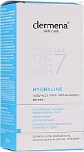 Voňavky, Parfémy, kozmetika Výživný hydratačný nočný krém na tvár  - Dermena Skin Care Hydraline Night Cream