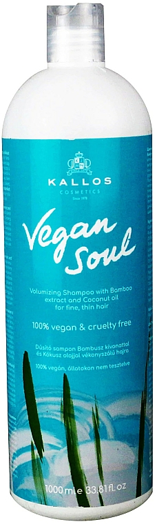 Šampón na objem vlasov s bambusovým extraktom a kokosovým olejom - Kallos Cosmetics KJMN Vegan Soul Volumizing Shampoo