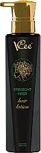 Voňavky, Parfémy, kozmetika Vyhladzujúci kondicionér na vlasy  - VCee Straight Hair Lotion