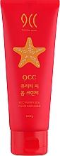 Voňavky, Parfémy, kozmetika Pena na umývanie tváre s morským kolagénom - 9CC Purity Sea Foam Cleanser