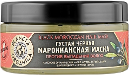 """Voňavky, Parfémy, kozmetika Maska proti vypadávaniu vlasov """"Čierna marocká"""" - Planeta Organica Black Moroccan Hair Mask"""