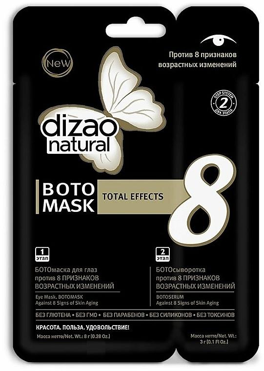 """Boto-maska na pokožku okolo očí """"Proti 8 príznakom zmien súvisiacich s vekom"""" - Dizao — Obrázky N1"""