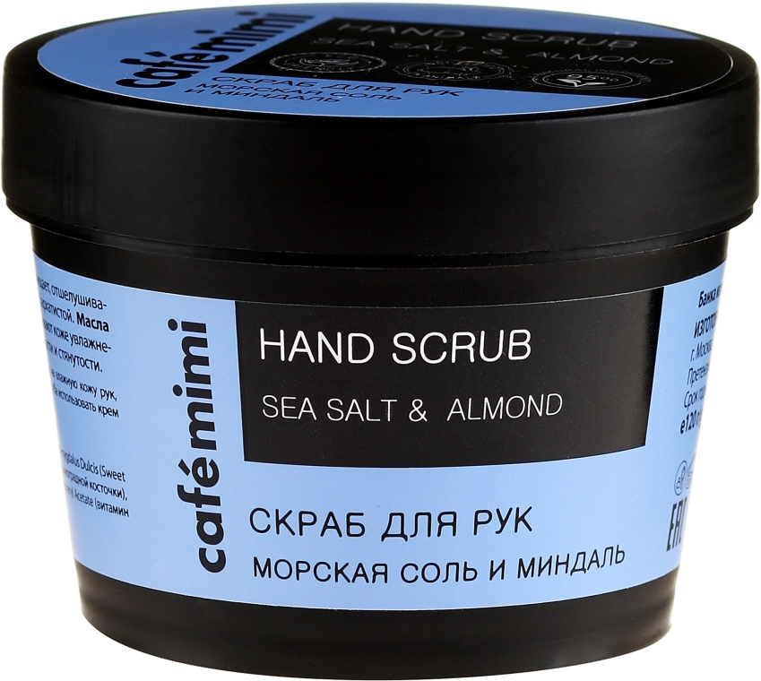 """Peeling na ruky Morská soľ a mandle"""" - Cafe Mimi Hand Scrub"""